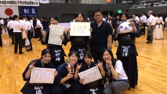 h29優勝大会女子